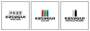 the 3 easyGUI software package logos